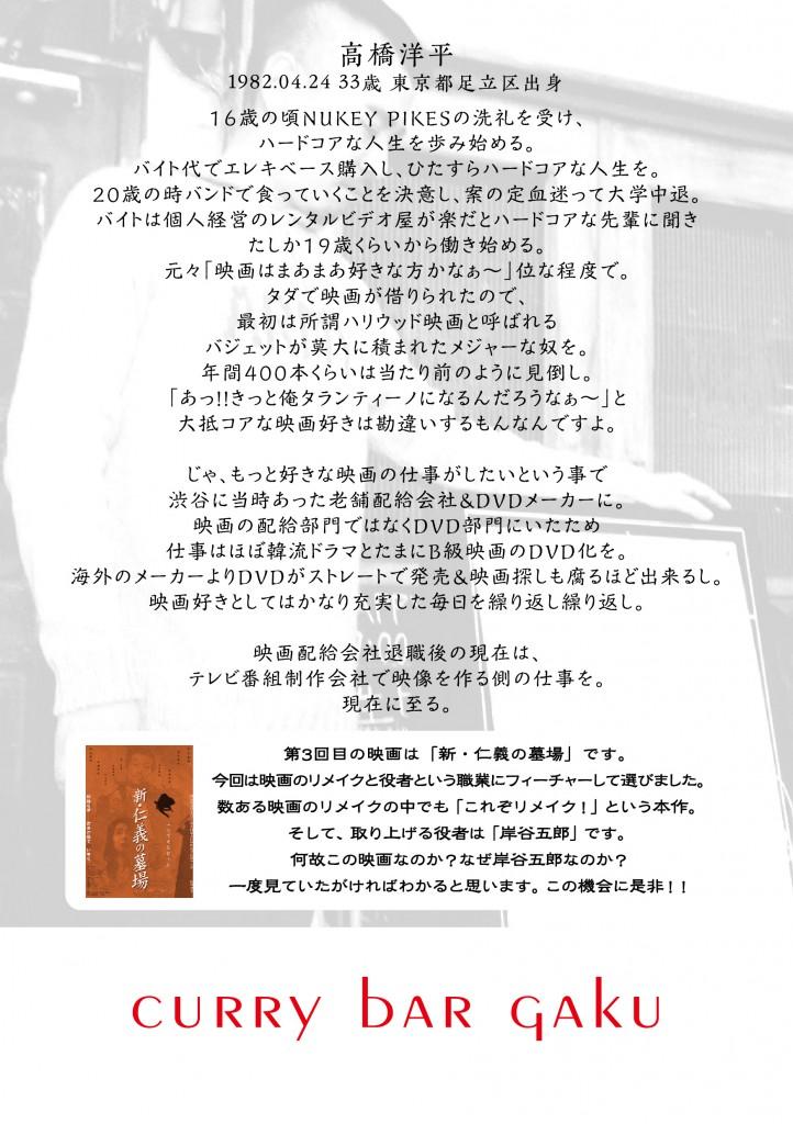 youheiシネマ案1c_1227b